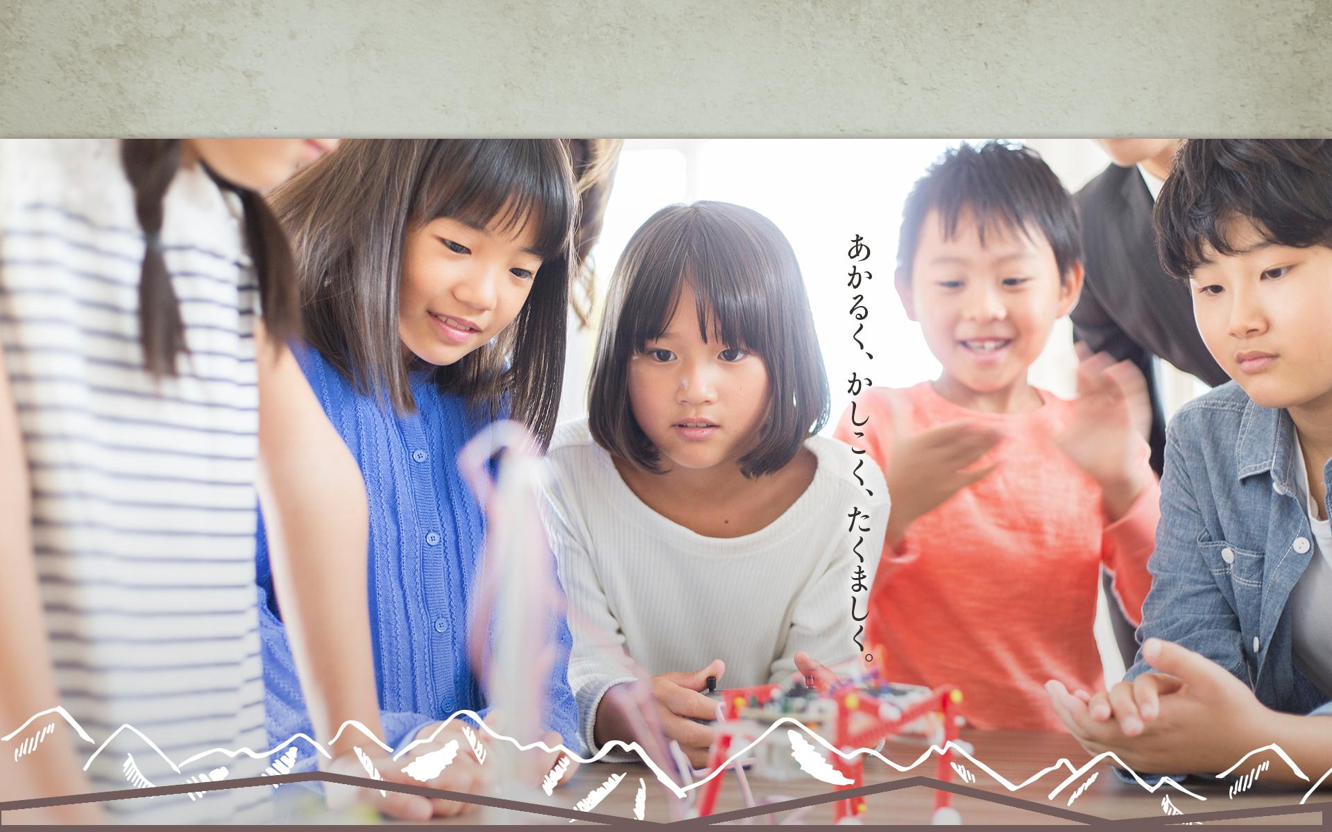【公式】天童市立寺津小学校
